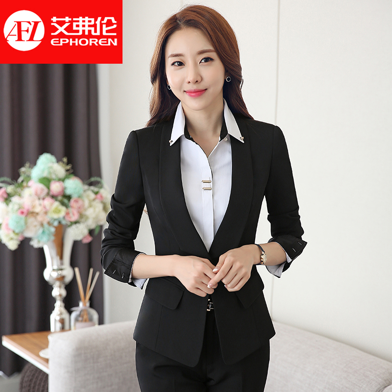 Get Quotations · Yifu lun korean fashion slim ol career chaps interview  dress suits large size women with disabilities