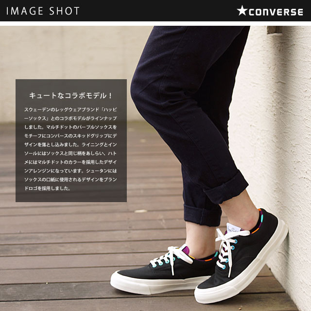 Converse men's women's sneaker skid grip happy socks CONVERSE SKID GRIP  HAPPY SOCKS BLACK (32460831 FW15)