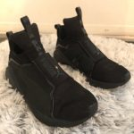 Black Sneakers convince with a mixture of casualness and style
